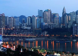 Properties in  Chongqing China