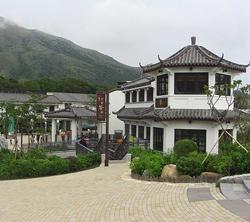Properties in  Islands Hong Kong