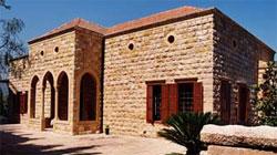 Properties in North Lebanon Lebanon