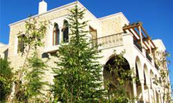 Properties in Al Mazra'a Lebanon