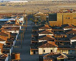 Properties in  Tarapaca Chile