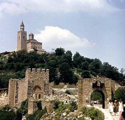 Properties in Veliko Tarnovo Bulgaria