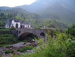Properties in  Anhui China