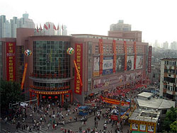 Properties in  Hongkou Shanghai