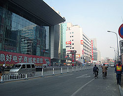 Real estate in  Haidian  China