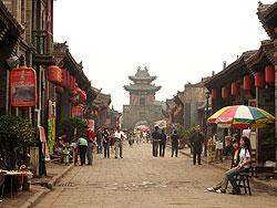 Properties in  Shanxi China