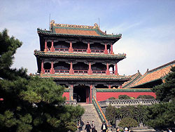 Properties in  Liaoning China