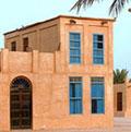 Bahrain residential property