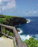 Commonwealth of Northern Mariana Islands beachfront houses and real estate