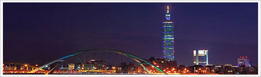 Property in Taiwan | Taiwanese Real Estate Investment