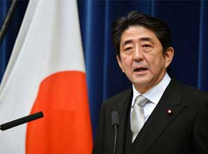 Japan property tax breaks: Good and bad points for buyers, developers