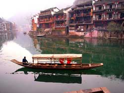 China Hunan province, Chongqing hasten property buying with more perks